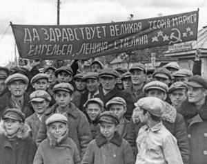 90 лет СССР