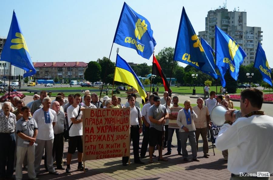 Украина! Мы её теряем!