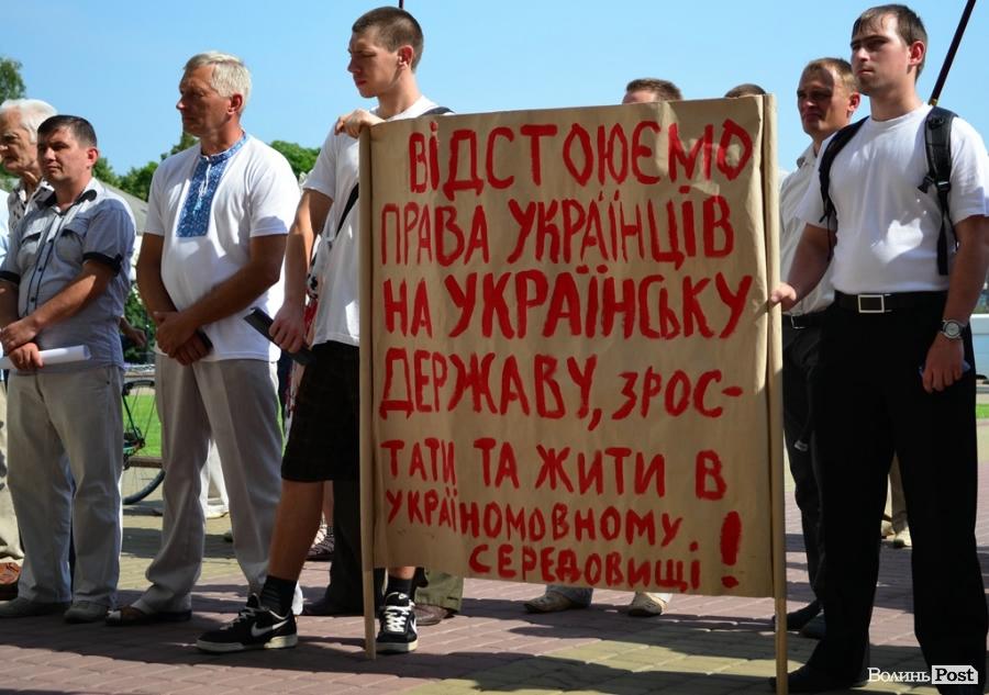 Розмовляй українською, бля!
