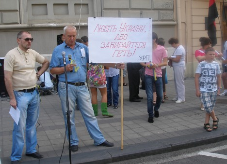 УЛьвові блокували ОДА 4 липня 2012