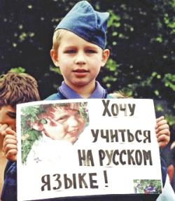 Хочу учиться на русском языке