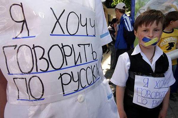 Я хочу говорить по-русски