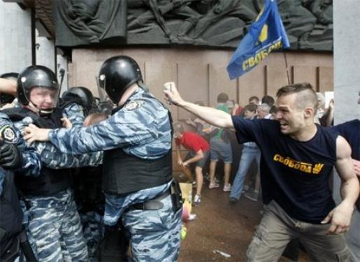 """Акція протесту під """"Українським домом"""""""